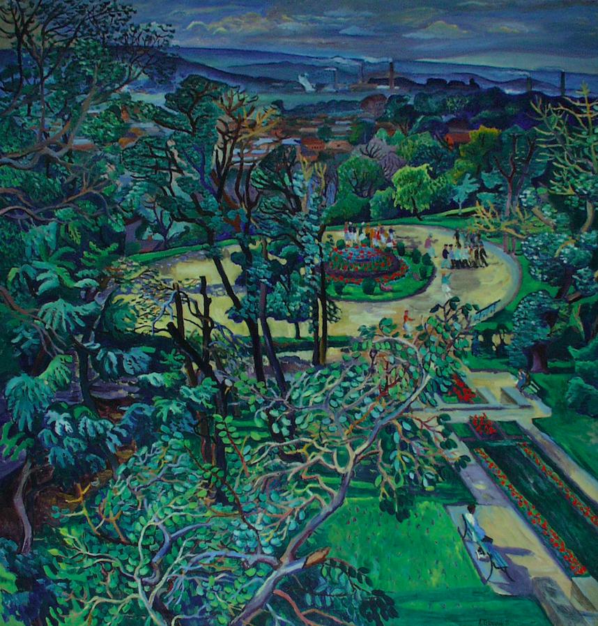 Парк у Харкові. 1935. Колекція NAMU