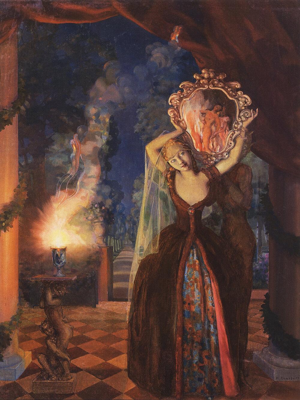 Костянтин Сомов, «Чарівниця», 1915