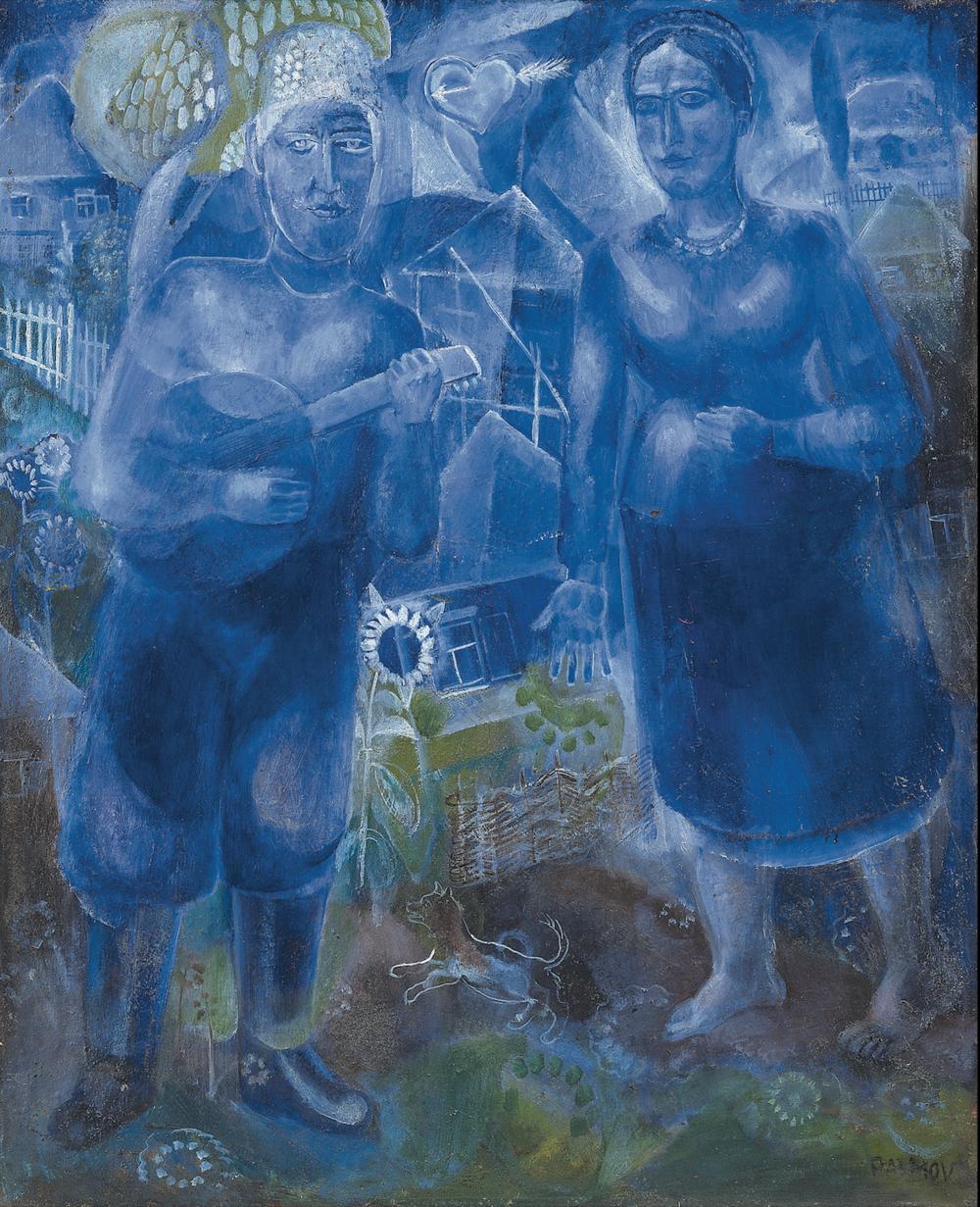 Побачення. 1926. Колекція NAMU