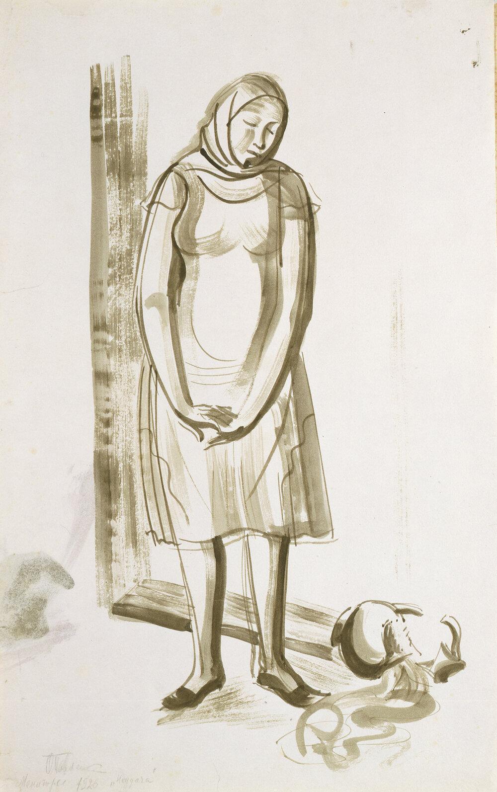 Оксана Павленко, Невдача, 1926, Колекція NAMU