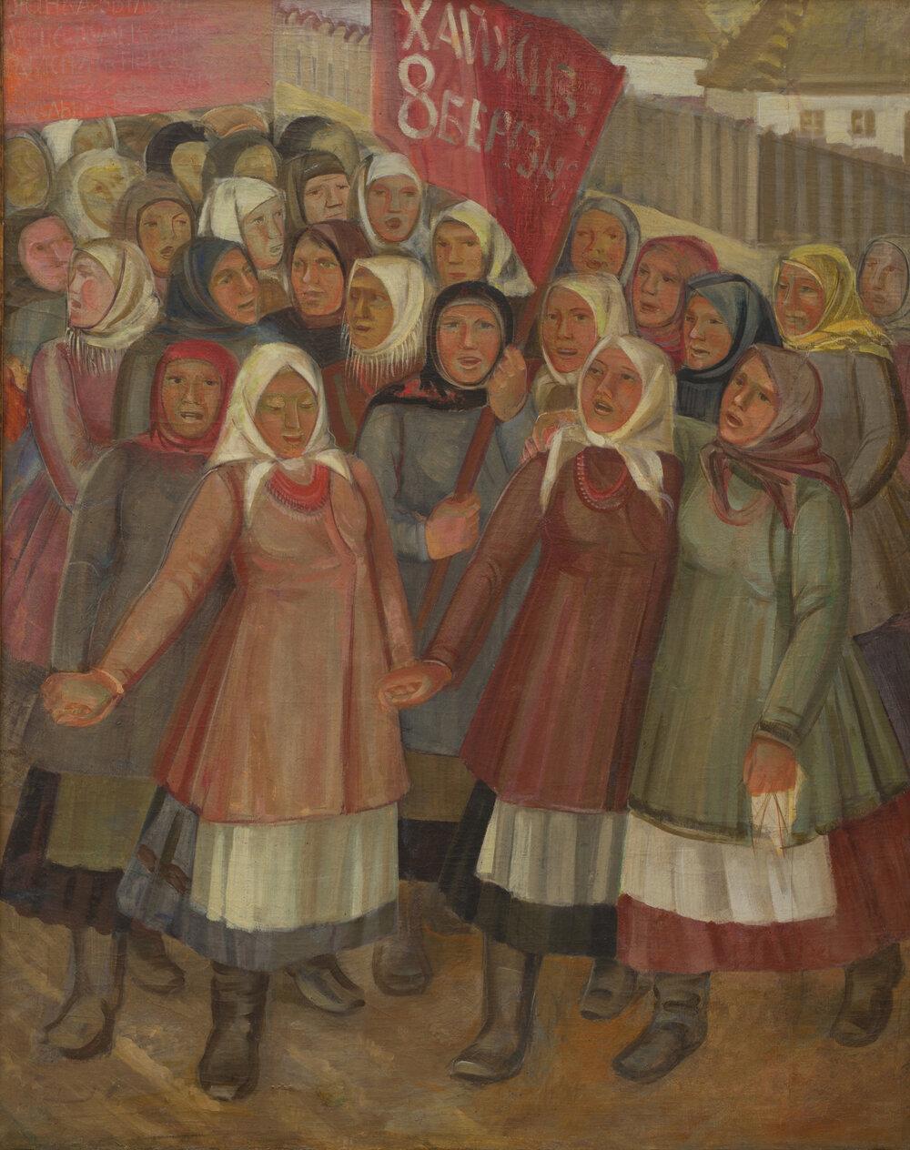 Оксана Павленко, Хай живе 8 Березня!, 1930-1931, Колекція NAMU