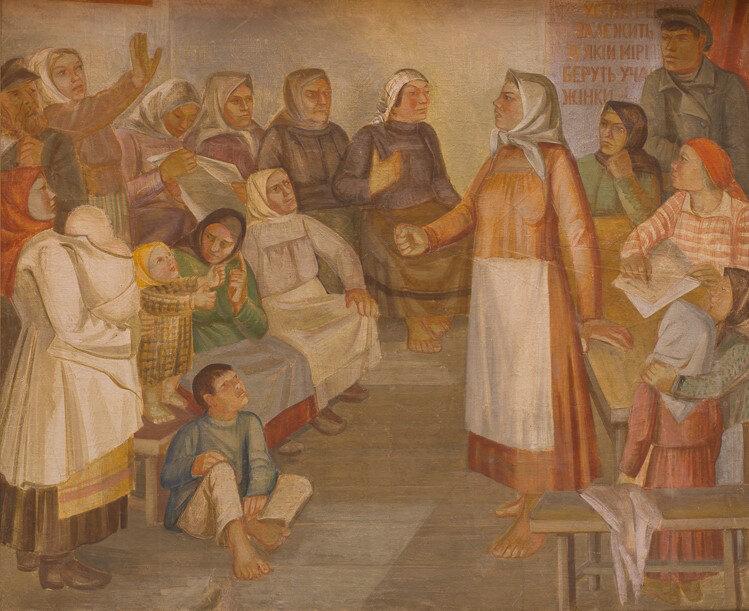 Оксана Павленко, Жіночі збори, 1932, Колекція NAMU