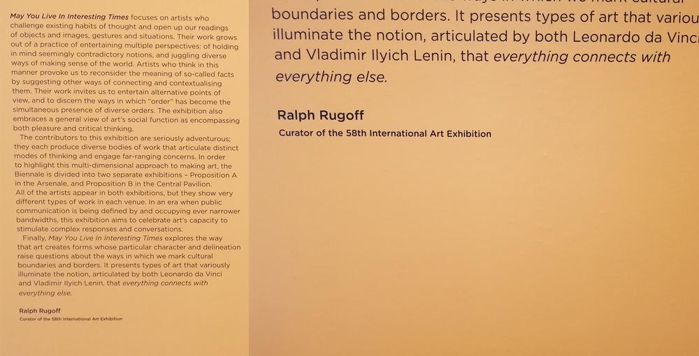 Кураторський текст Ральфа Рюгоффа на виставці «Щоб вам цікаво жилося». Світлина: Борис Філоненко