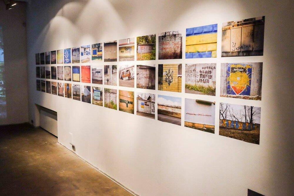 Експозиція виставки в Малій галереї Мистецького Арсеналу