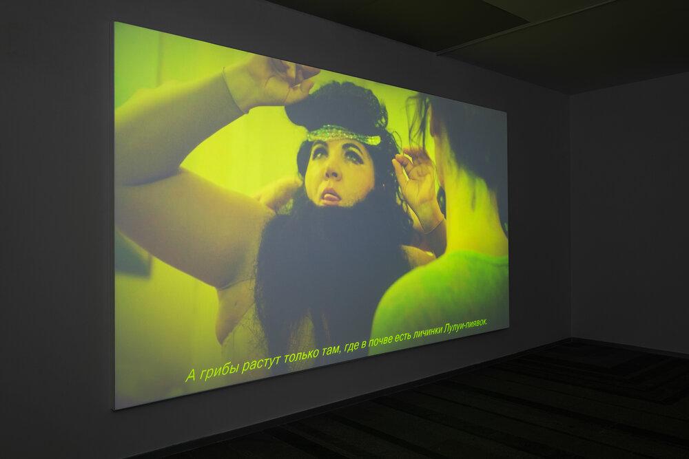 Юлі Голуб, «  Дивись, у неї борода!»,  2019–2020. Фотографії надані PinchukArtCentre © 2020. Фотограф: Максим Білоусов