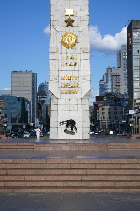 Володимир Воротньов, «DESKOMUNA / DECKOMMUNISMUS», 2016