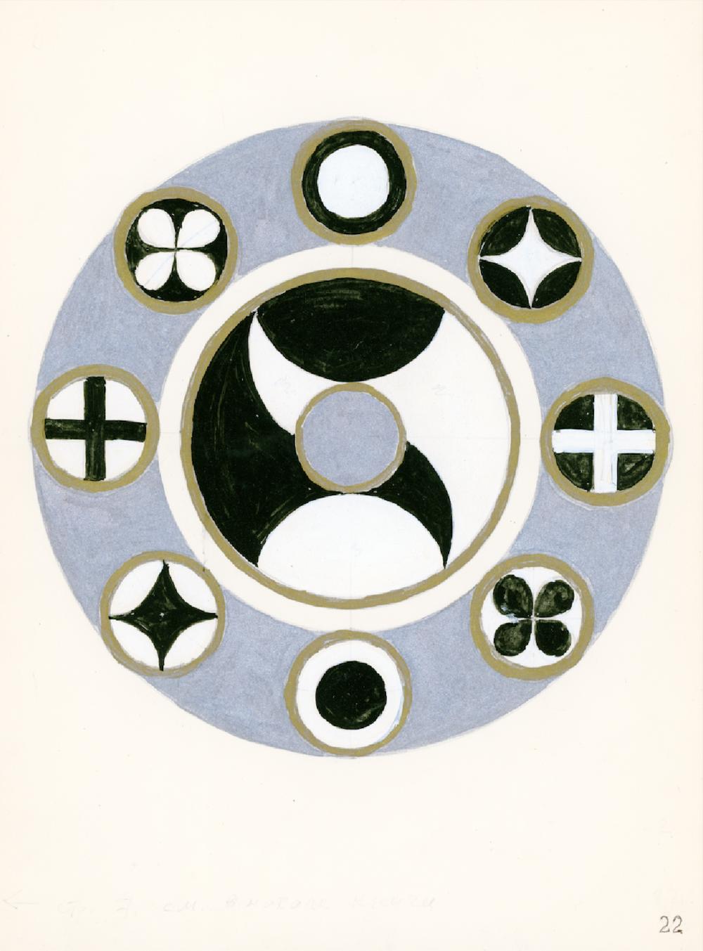 Валерій Ламах, «Круг знаків», 1969–1970