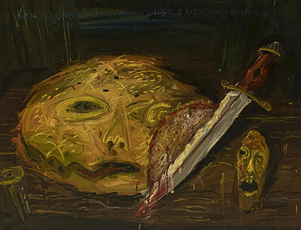 «Кожен із нас є буханкою хліба з відрізаним окрайцем», 1989
