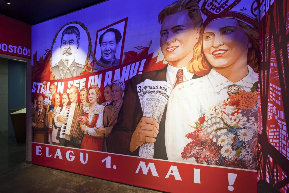 «Радянська Естонія». Вид експозиції. Фото Vabamu