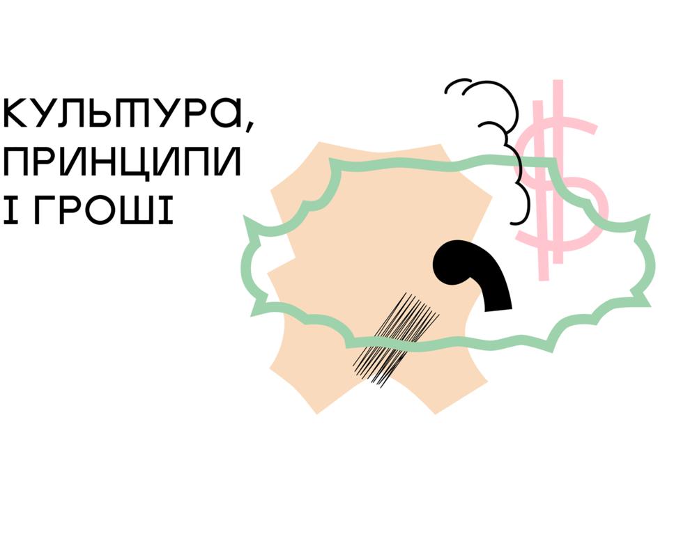 visual_venediktova-2.png