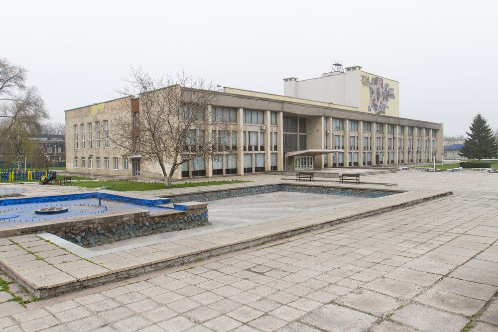 Палац культури «Хімік» АТ «ДніпроАзот» м. Кам'янське. Грудень 2018 р. Світлина: Олексій Биков