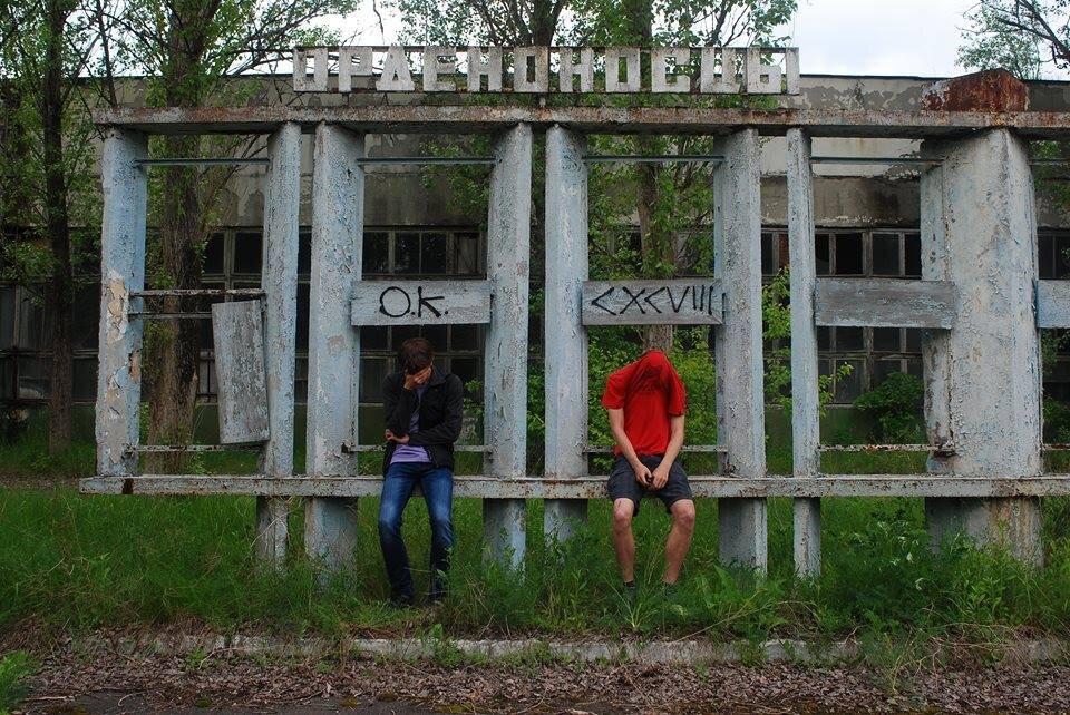 CXCVIII та O.K. на ДСК. Фото авторів