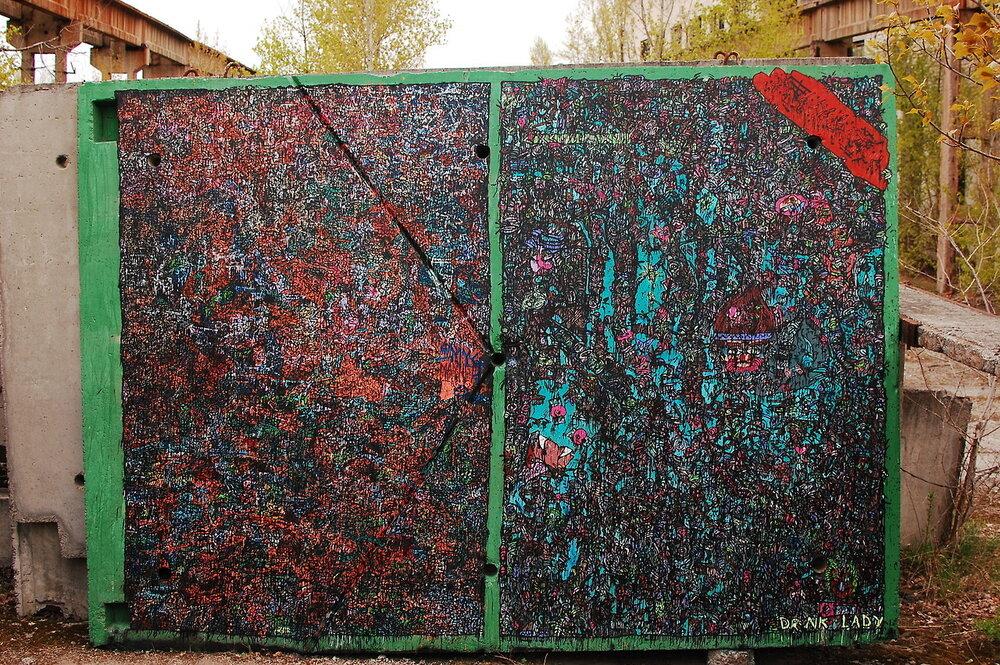 O.K. та CXCVIII,  Green Wall (Зелена стіна) , 2017