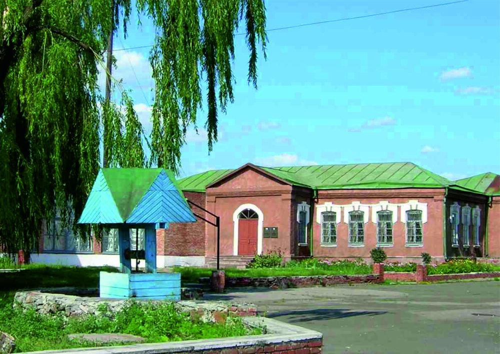 Музей до реконструкції 2011—2012 р.р. Світлина з фондів Меморіального музею Сергія Прокоф'єва