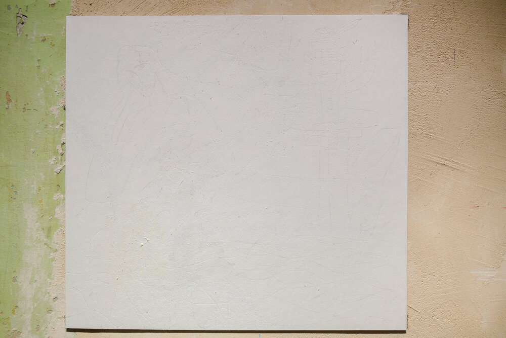 Стертий Марком Чегодаєвим відтворений Катериною Бучацькою малюнок де Кунінґа. Надано Марком Чегодаєвим