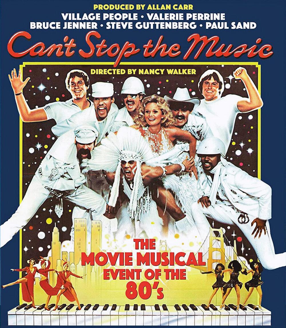 Постер до фільму «Музику не спинити»