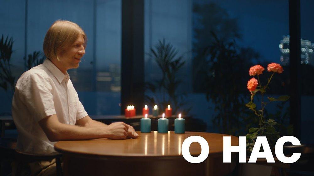 Іван Дорн, Екоманіфест (кадр з відео), 2019