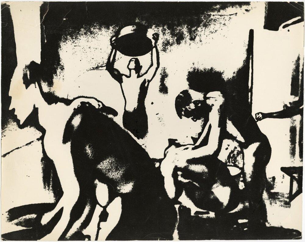 Ю. Рупин. Баня. 1972. Фотографика. (Музей Харьковской школы фотографии (MOKSOP). Именно такая инверсия изображения как результат контратипирования была представлена на выставке 1983 г.