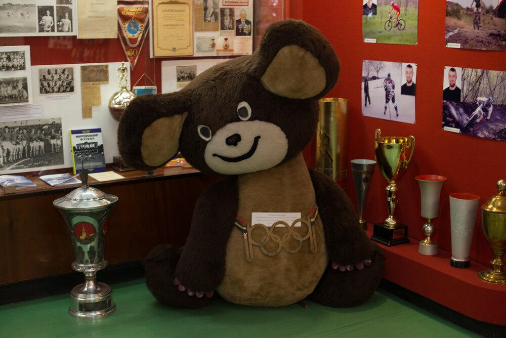 Олімпійський медведик у Жовтоводському музеї