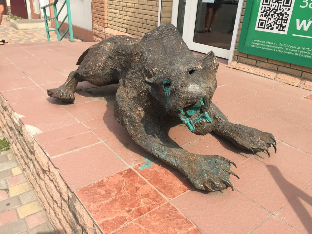 Пологівська вулична скульптура Петра Хмельова