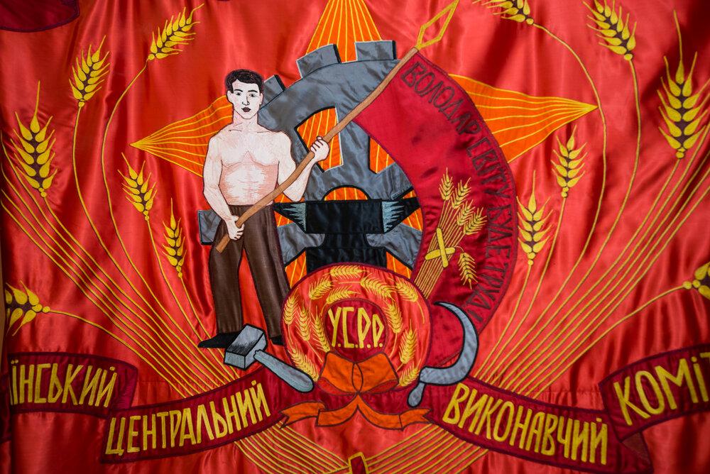 Прапорт Баштанського повстання реконструйований в 1960-х роках