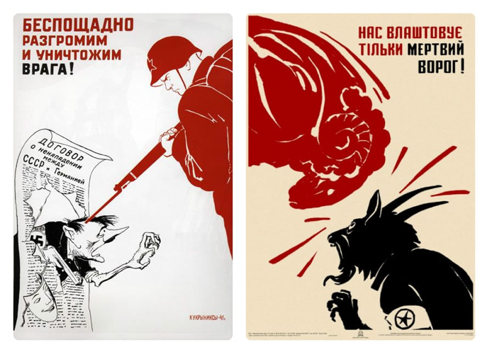 З ілюстрацій до статті «Сам себе сторителлер: как работают украинские художники комиксов» Люби Малишевой. У вільному доступі за посиланням  https://telegraf.design/sam-sebe-storiteller-kak-rabotayut-ukrainskie-hudozhniki-komiksov/