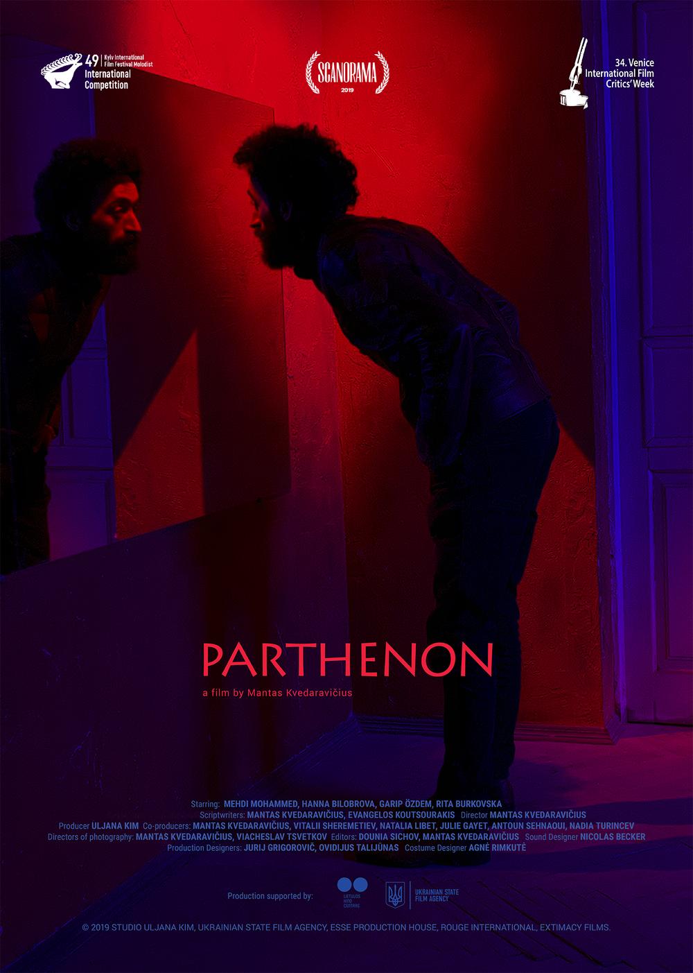 Міжнародний постер фільму «Парфенон» (2019) режисера Мантаса Кведаравічюса