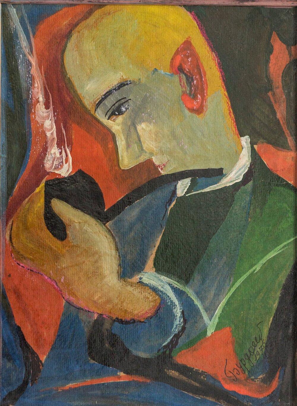 Олена Бурдаш. Пам'ять. 1976 р. Зібрання Музею сучасного українського мистецтва Корсаків