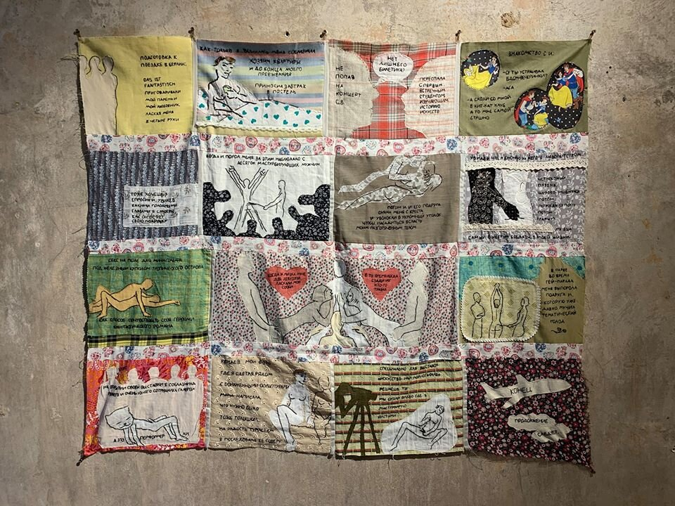Берлинский дневник, 2015, текстиль, вышивка. Фото: Nata Levitasova
