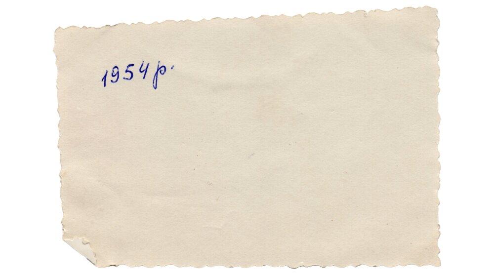 Зворот фотографії. Джерело: Меморіальний музей «Територія Терору»