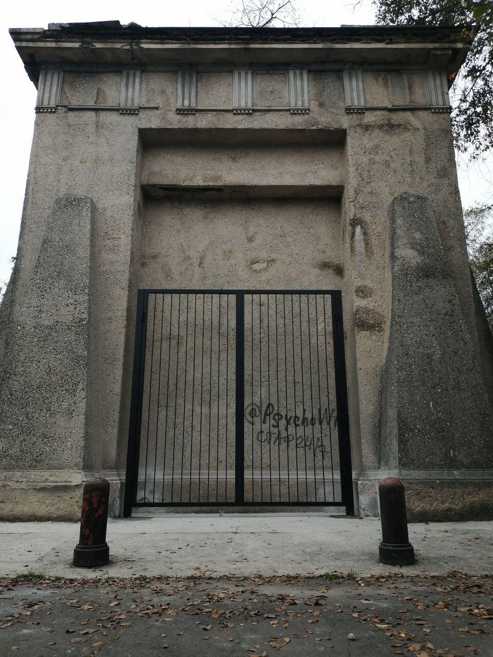 Группа По памяти. Восстановление ворот