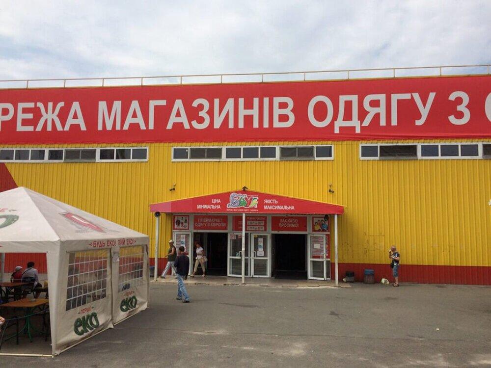 Джерело:  kiev.informator.ua