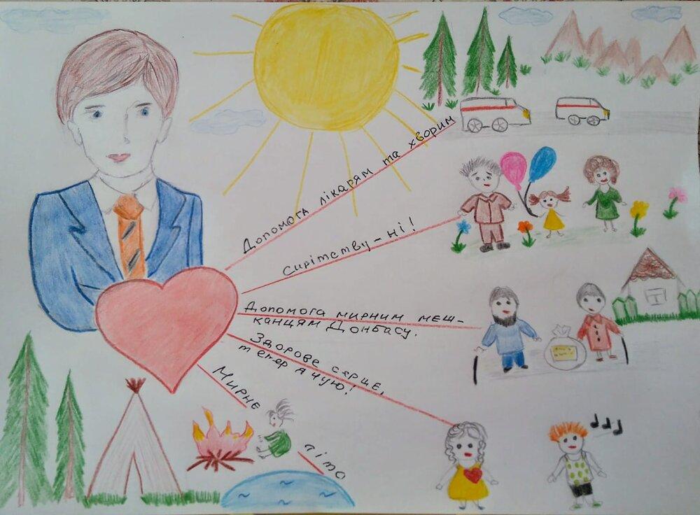 Малюнок для конкурсу дитячого малюнку від фонду Ріната Ахметова. Диль Анастасія, 10 років. Джерело:  https://www.facebook.com/AkhmetovFDU/posts/4416268475080677