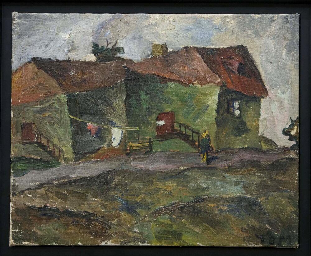 Общага ПТУ №5, 1977