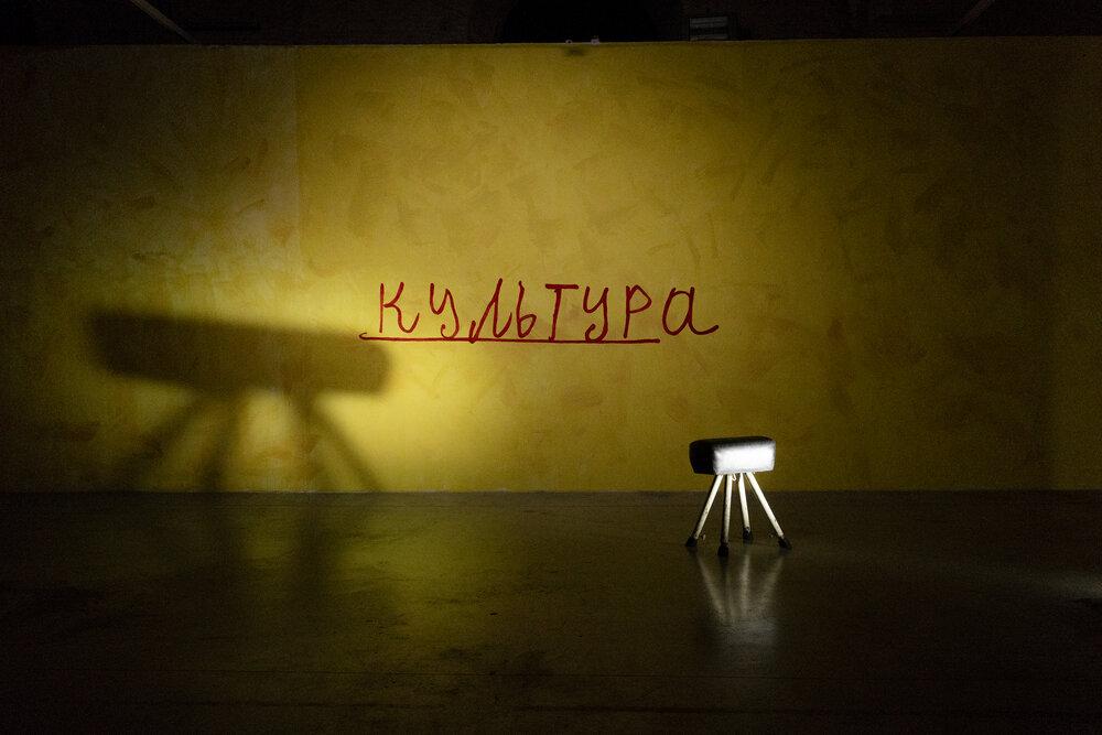 Фото: Поліна Полікарпова