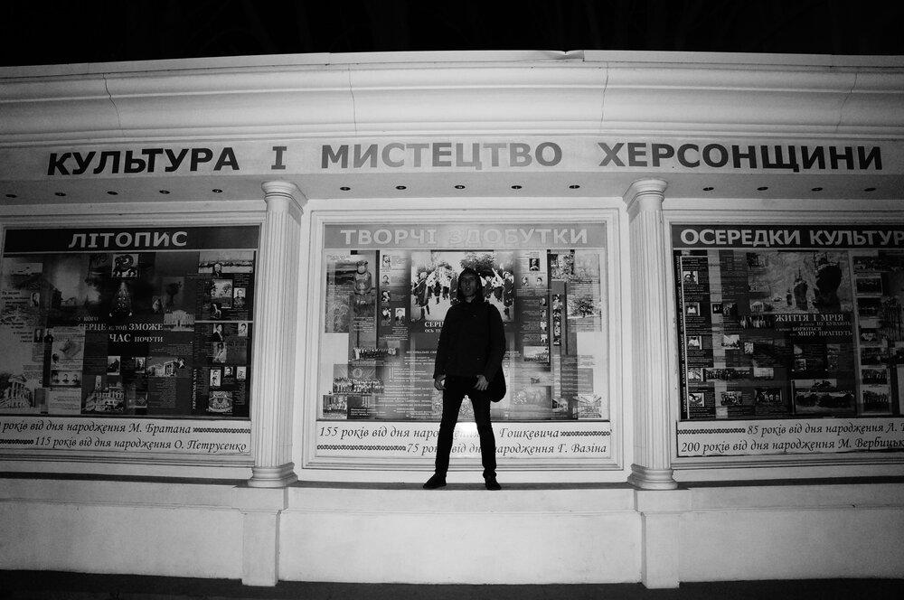 Стас Волязловський. Фото: Семен Храмцов