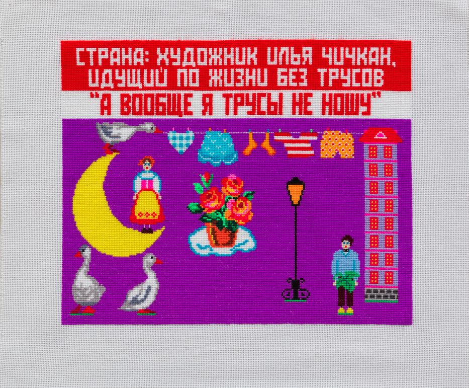 Світлини робіт: Ігор Окуневський