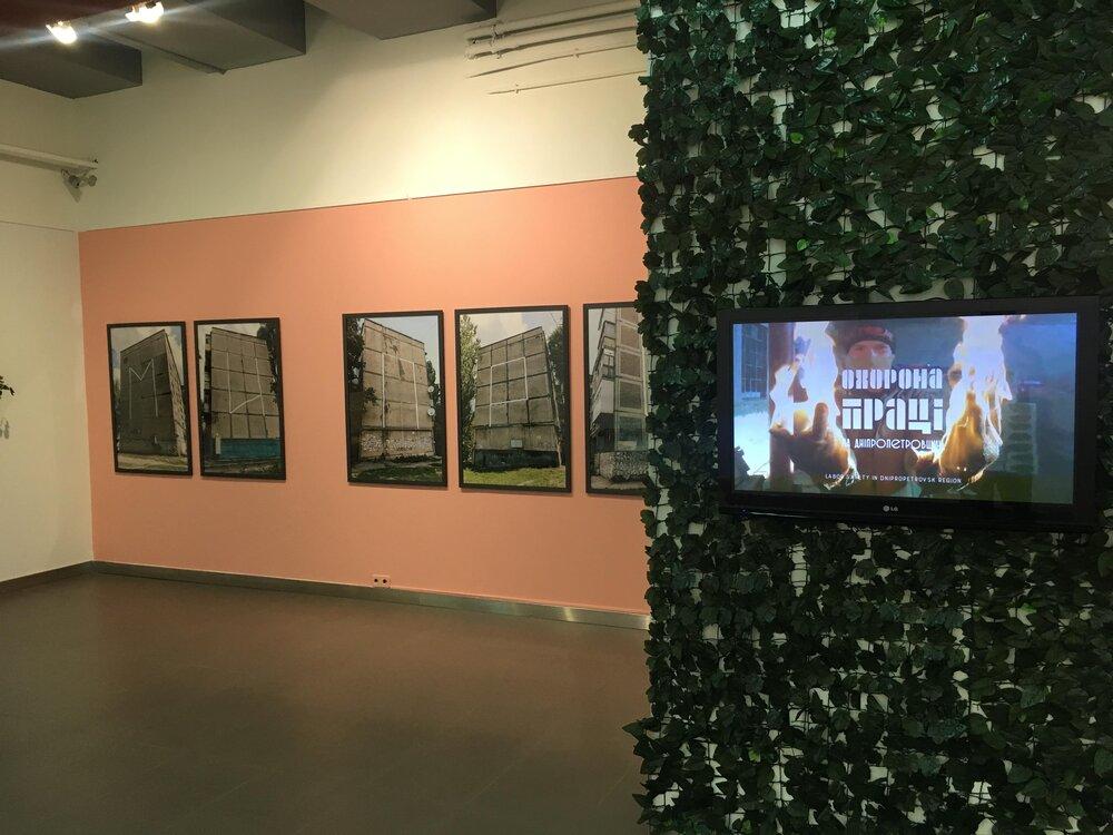Експозиція «Кіптява» у Мадриді. Світлина: Андрій Рачинський