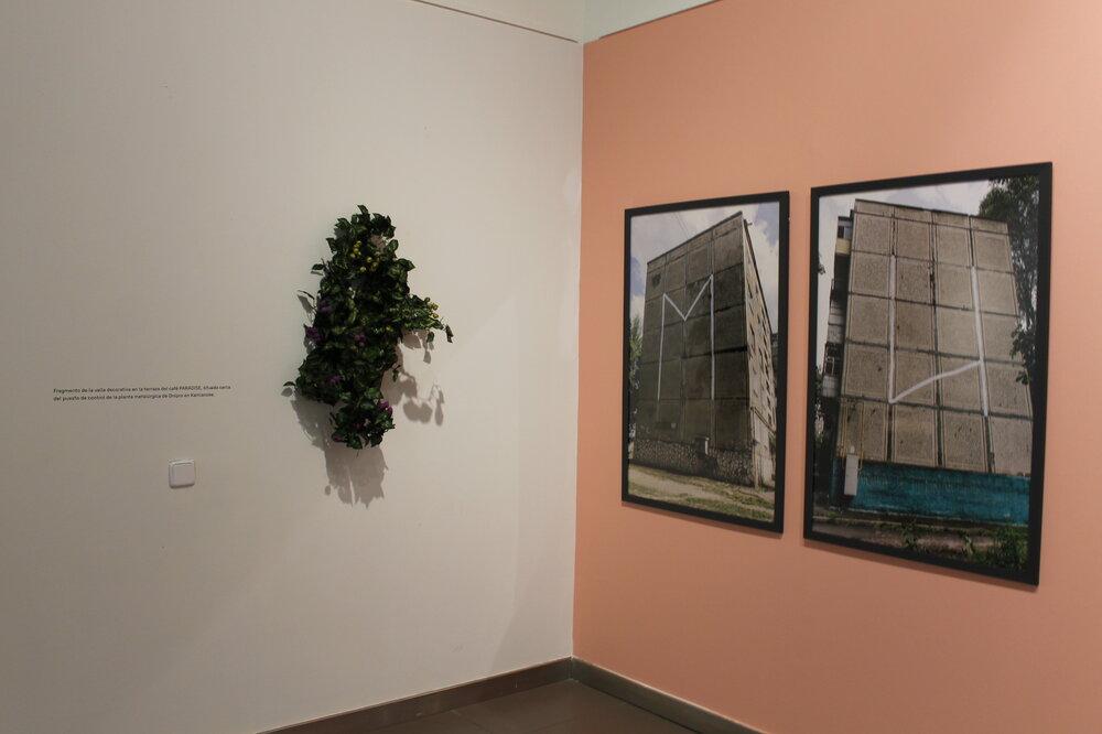 Експозиція «Кіптява» у Мадриді. Світлина: EFTI