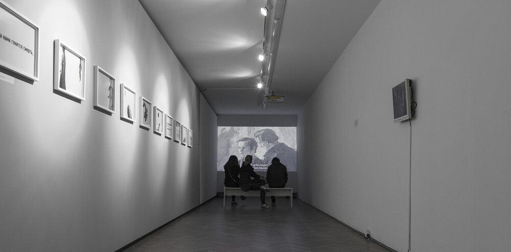 «Вовк у мішку». Вид інсталяції. Фотограф: Maciej Zaniewski. Надано галереєю Арсенал