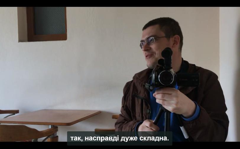 Кадр зі стрічки «Путівник в Іншість», реж. Сашко Протяг, 2019