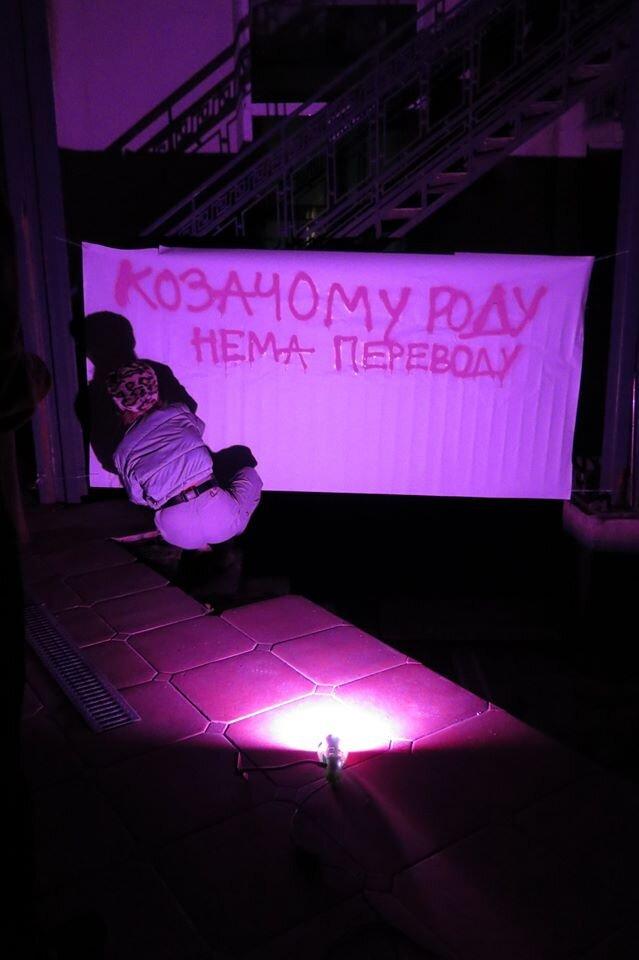«Козачому роду нема переводу», А. Іванова. Світлина з Facebook- сторінки  галереї Гері Боумена