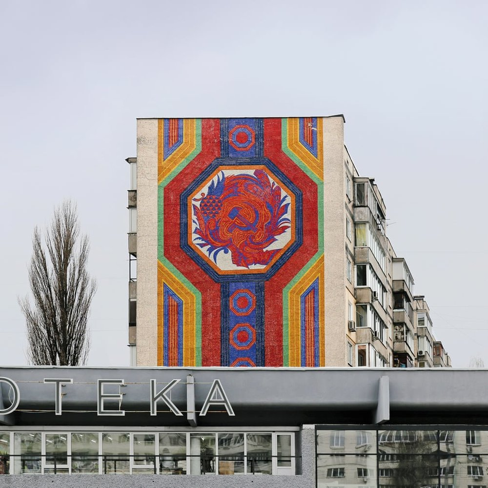 Радянська мозаїка на житлових кварталах в районі Шулявка, в Шевченківському районі Києва