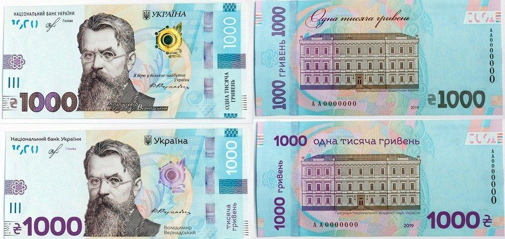 Світлина: Національний банк України / Facebook