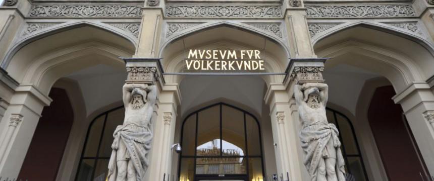 Етнографічний музей Мюнхена. Світлина:  jungefreiheit