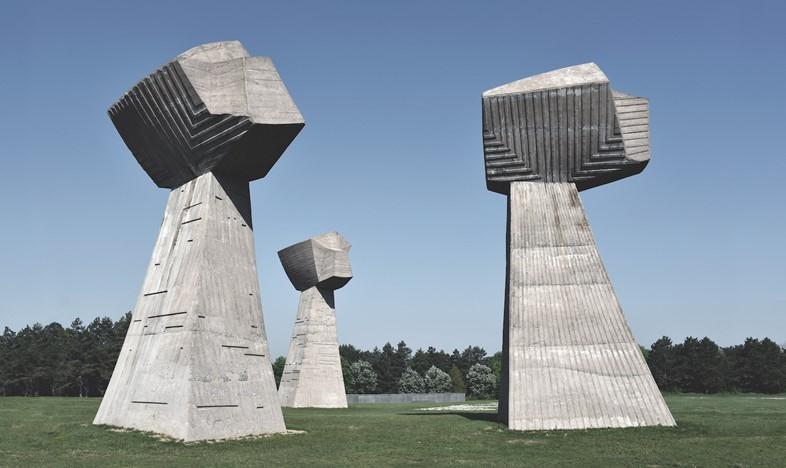 Меморіальний парк Бубань, «Три кулака»