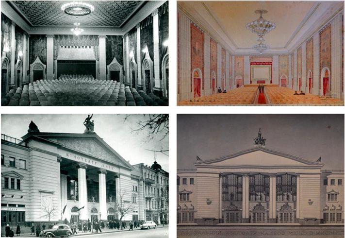 Ілюстрації оригінального проекту від родини архітектора