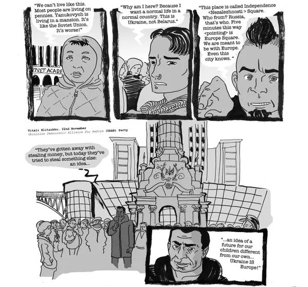 Уривок з частини Euromaidan: The City as a Weapon