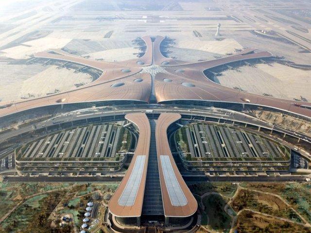 аеропорт2.jpg