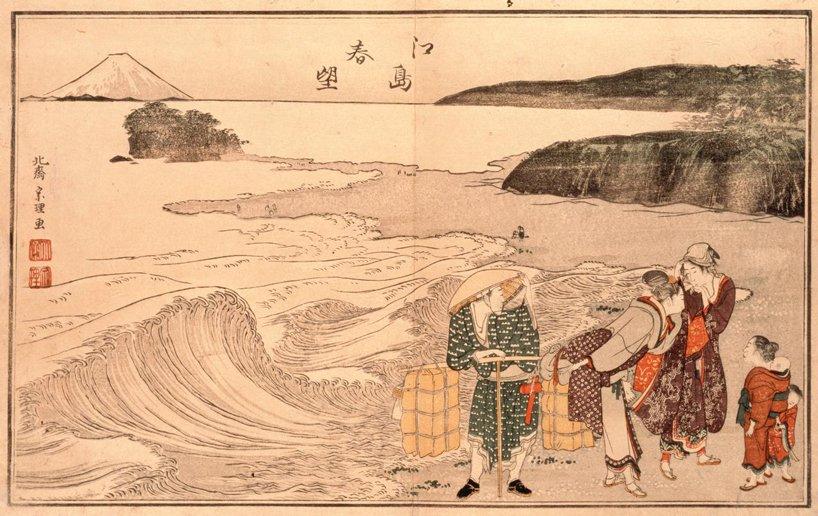 Springtime in enoshima, 1797